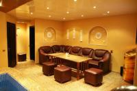 VIP Зал