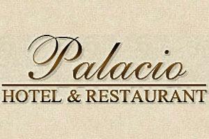 Палацио