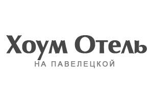 Хоум на Павелецкой