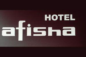 Отель Афиша