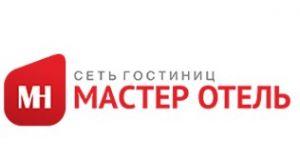 Мастер-Отель Домодедово