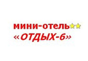 Отдых-6