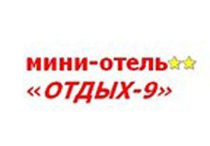 Отдых-9
