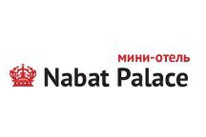 Набат Палас / Nabat Palace