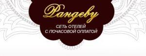 Рандеву на Электрозаводской