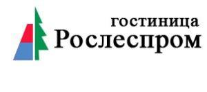 Отель Рослеспром