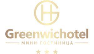Гринвич Отель / Greenwichotel