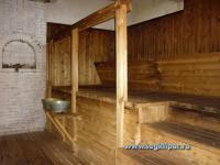 Мужская баня Люкс