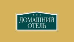 Отель Домашний